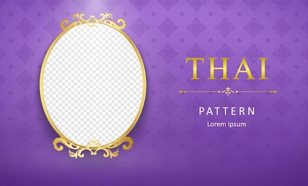 Modelo de fundo tailandês padrão para cartão de felicitações, publicidade, web site, folhetos, cartazes com conceito tradicional de padrão tailandês de linha moderna. realista perfeito