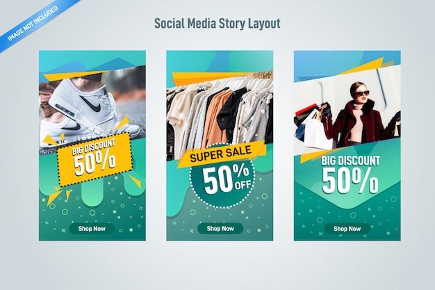 Modelo de história de mídia social de desconto super venda abstrata
