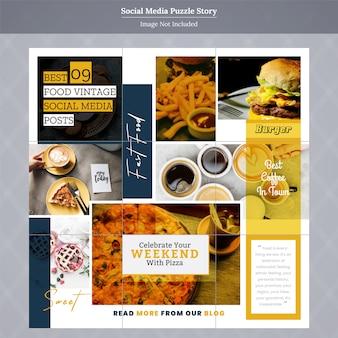 Modelo de história de quebra-cabeça de mídia social de alimentos
