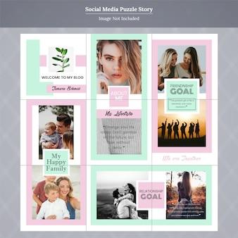 Modelo de história de quebra-cabeça de mídia social de moda