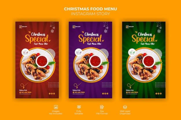 Modelo de história do instagram para menu de comida de feliz natal