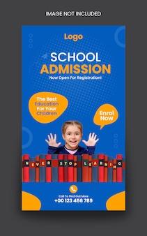 Modelo de história do post de admissão na escola