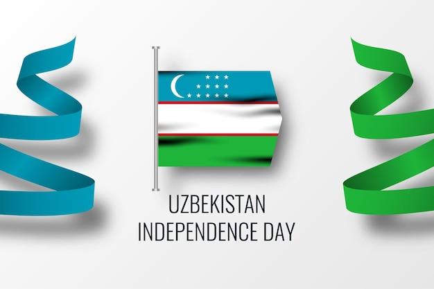 Modelo de ilustração do uzbequistão feliz dia da independência