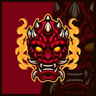 Modelo de ilustrações de design de logotipo mascote máscara oni máscara facial, estilo de desenho animado monstro