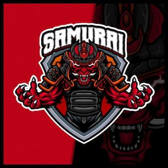 Modelo de ilustrações do logotipo do mascote do monstro samurai oni, estilo de desenho animado do diabo ninja