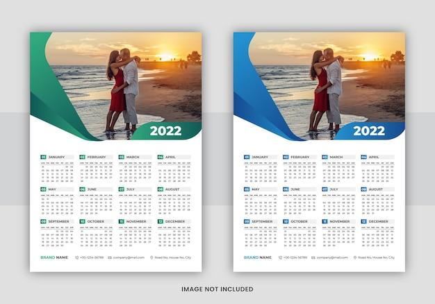 Modelo de impressão de design de calendário de parede business 2022