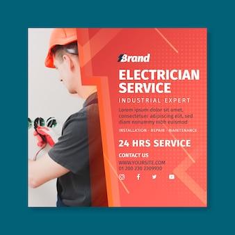 Modelo de impressão de panfleto quadrado de serviço de eletricista