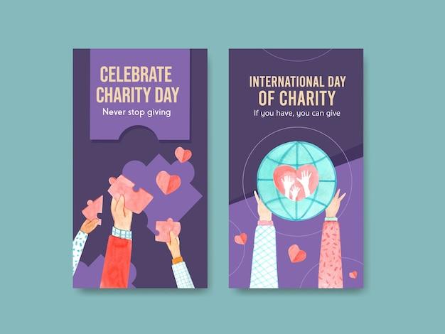 Modelo de instagram com design de conceito de dia internacional da caridade para mídias sociais e vetor de aquarela de internet. Vetor grátis