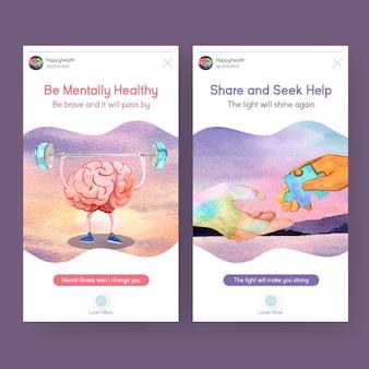 Modelo de instagram com design de conceito do dia mundial da saúde mental para mídias sociais e marketing online ilustração vetorial aquarela.
