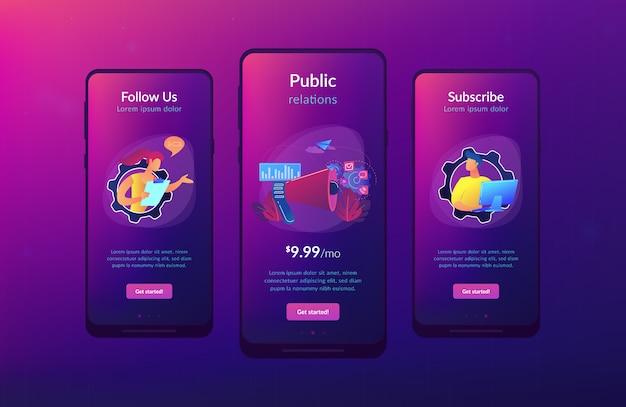 Modelo de interface de aplicativo de relações públicas