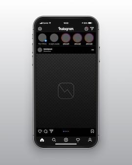 Modelo de interface do usuário da interface do usuário no modo escuro do instagram