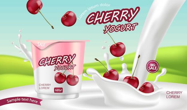 Modelo de iogurte cereja