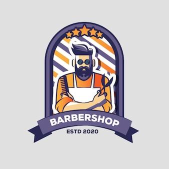 Modelo de logotipo da barbearia do cabeleireiro