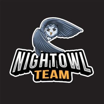 Modelo de logotipo da coruja noturna