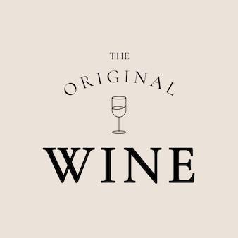 Modelo de logotipo de bar de vinhos com ilustração mínima de taça de vinho