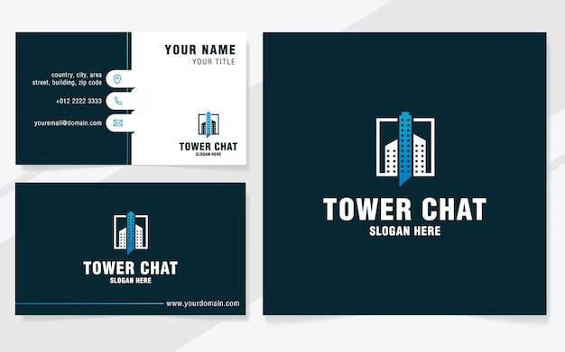 Modelo de logotipo de chat da torre em estilo moderno