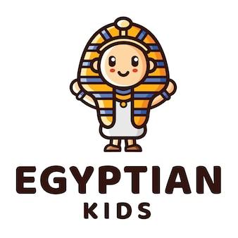 Modelo de logotipo de crianças egípcias