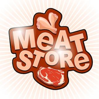 Modelo de logotipo de loja de carne. design de adesivo colorido.