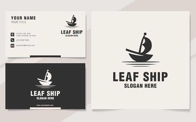 Modelo de logotipo de navio em folha em estilo monograma