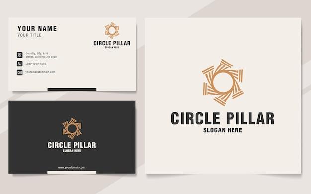 Modelo de logotipo de pilar circular em estilo monograma