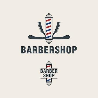 Modelo de logotipo de poste de barbeiro