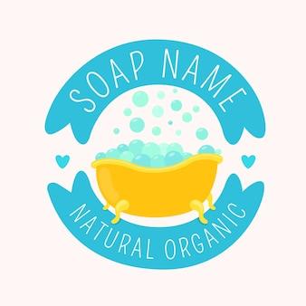 Modelo de logotipo de sabonete com banheira