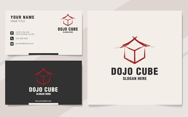 Modelo de logotipo do cubo dojo em estilo monograma