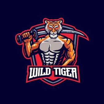Modelo de logotipo do tiger mascot