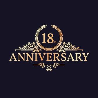 Modelo de logotipo dourado do 18º aniversário com enfeites