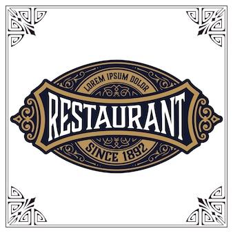 Modelo de logotipo elegante com linhas de ornamento. sinal para restaurante ou outro negócio