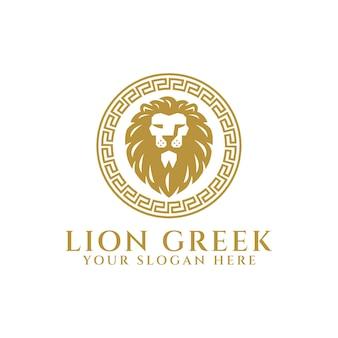 Modelo de logotipo grego de leão heráldico