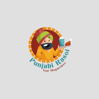 Modelo de logotipo mascote de vetor indiano punjabi rasoi