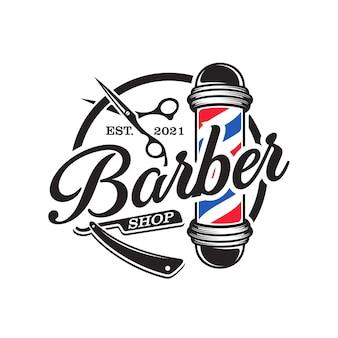 Modelo de logotipo vintage de barbearia