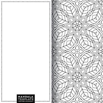 Modelo de mandala ornamental de luxo