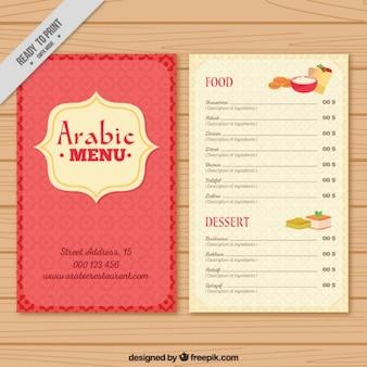 Modelo de menu árabe bonito
