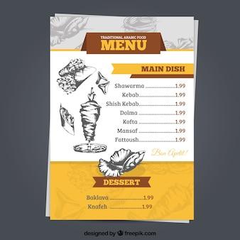 Modelo de menu árabe com desenhos
