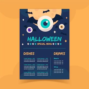 Modelo de menu assustador de halloween