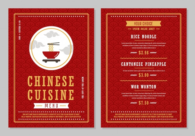 Modelo de menu chinês vectror