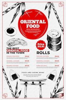 Modelo de menu de comida oriental