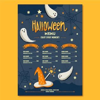 Modelo de menu de halloween com ilustrações assustadoras