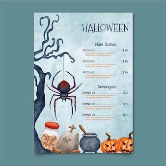 Modelo de menu de halloween em aquarela de aranha