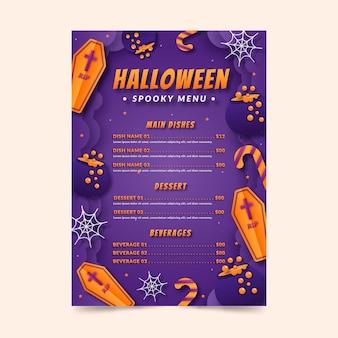 Modelo de menu de halloween em estilo papel