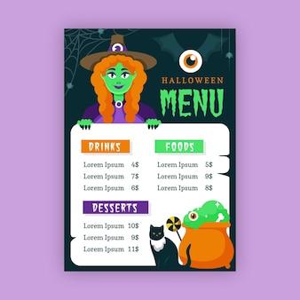 Modelo de menu de restaurante de bruxa e gato halloween