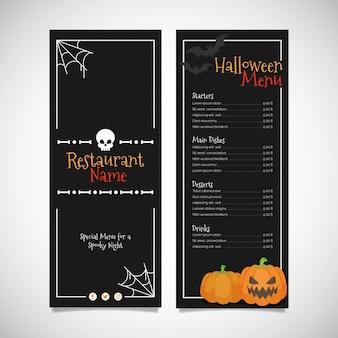 Modelo de menu de restaurante de caveira e abóbora de halloween