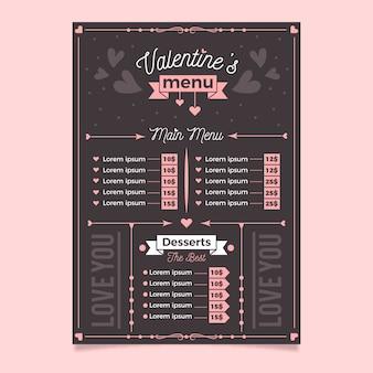 Modelo de menu de restaurante de dia dos namorados