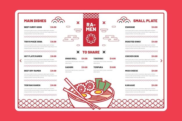 Modelo de menu de restaurante digital criativo