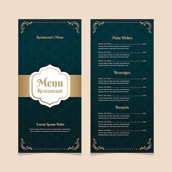 Modelo de menu de restaurante dourado com azul