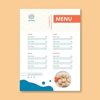 Modelo de menu de restaurante japonês