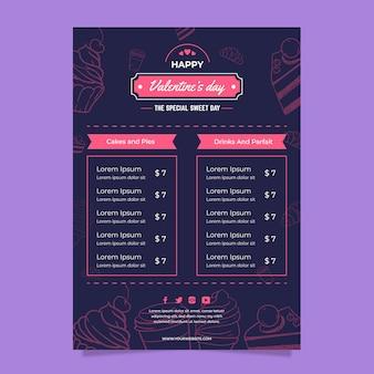 Modelo de menu de restaurante para o dia dos namorados