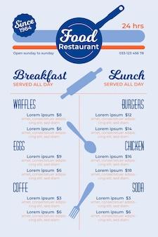 Modelo de menu de restaurante vertical digital de alimentos